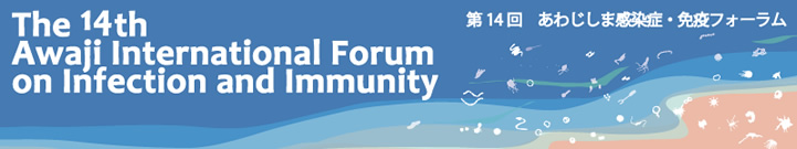 The 14th Awaji International Forum on Infection and Immunity