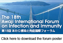 Click here to download the forum poster