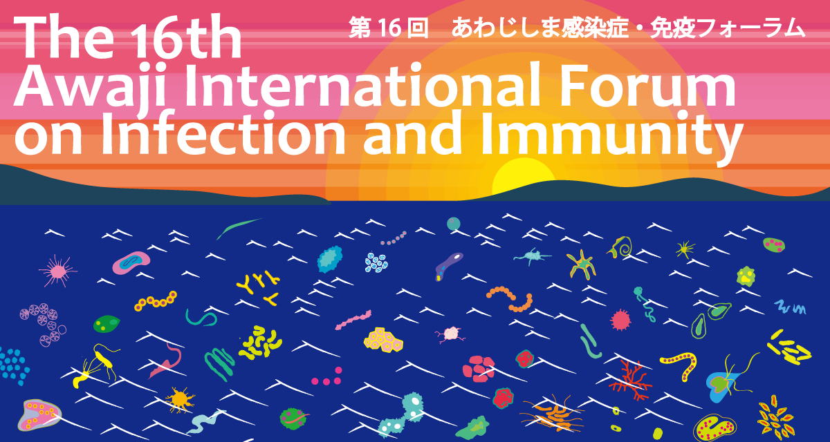 The 16th Awaji International Forum on Infection and Immunity
