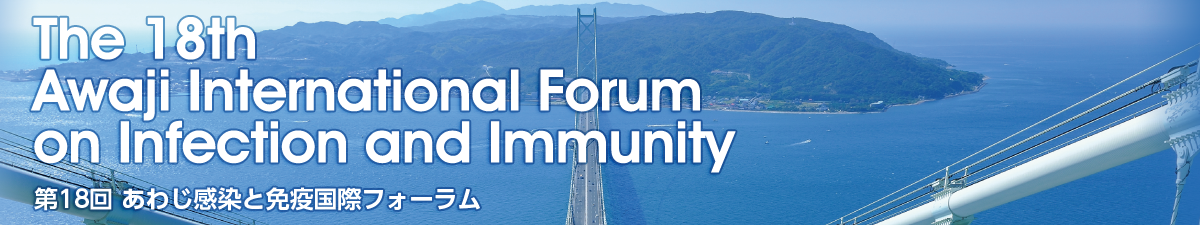 The 18th Awaji International Forum on Infection and Immunity